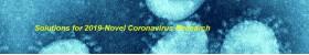 SARS-CoV-2 Research Reagents